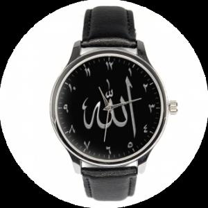 Мусульманские наручные часы