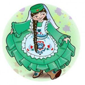 Татарские подарки