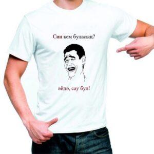 Татарская футболка с юмором