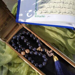 Красивые мусульманские четки с именем Аллаха