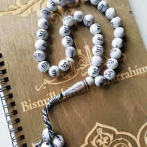 Четки с именами Аллаха