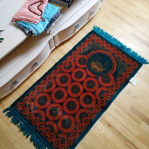 коврик для намаза купить