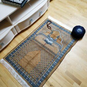 коврики для намаза цена