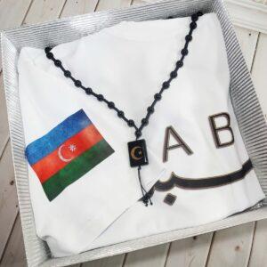 азербайжанский подарок