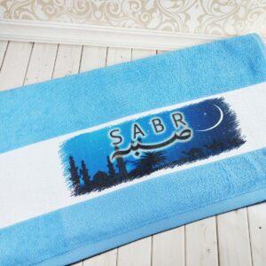 мусульманское полотенце