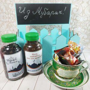 Подарки на Рамадан