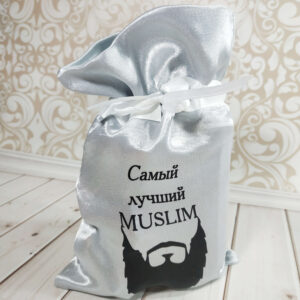 Подарок Муслим