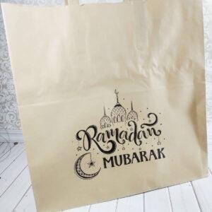 подарок на рамадан