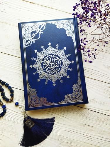 Коран с таджвижом