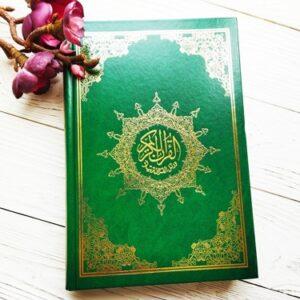 Коран с таджвидом