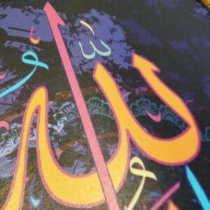 купить мусульманскую картину
