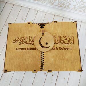 Мусульманская упаковка