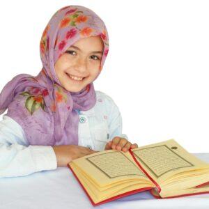 Ислам для детей