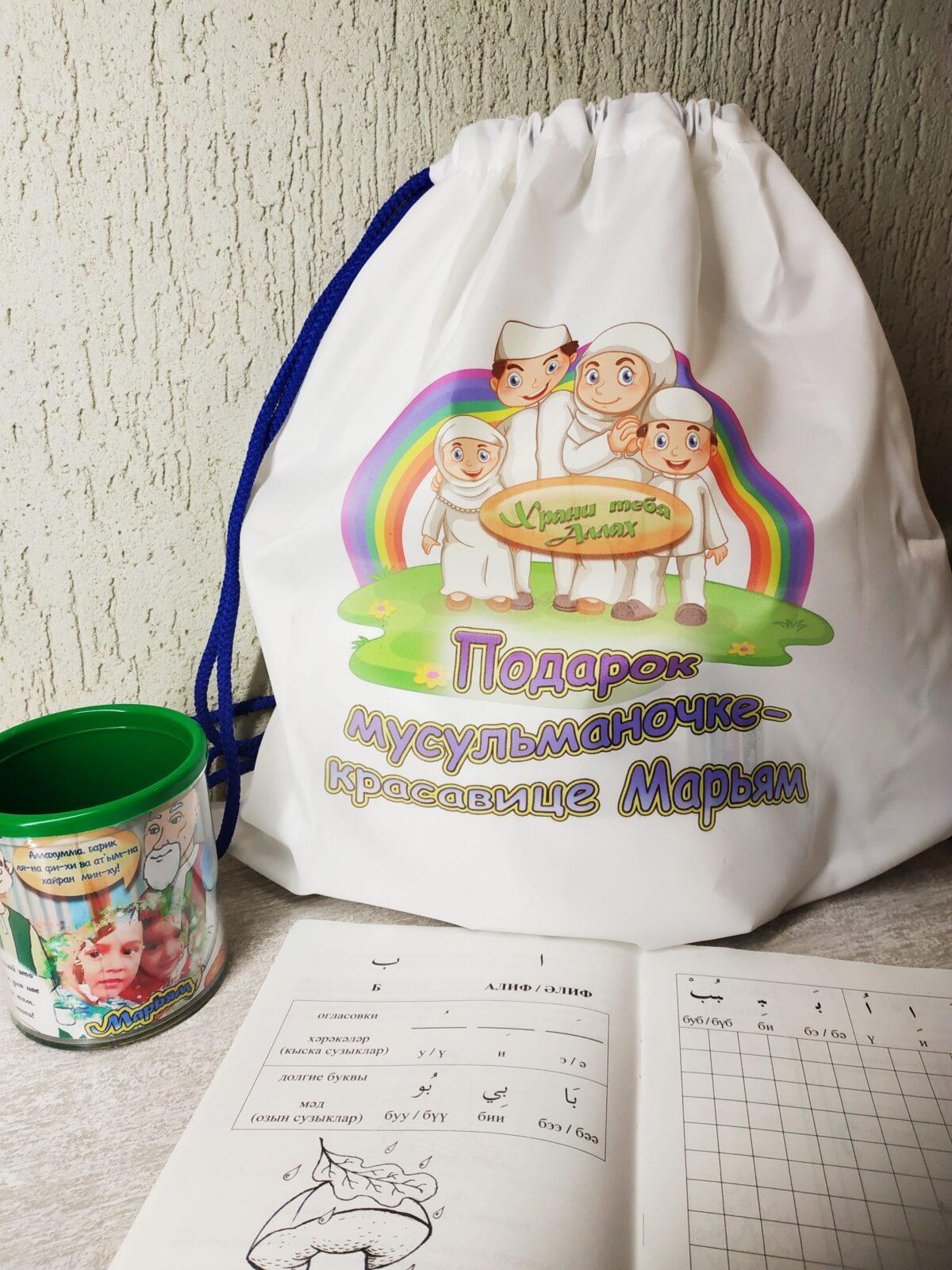 Именной рюкзак для детей