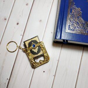 Мини Коран