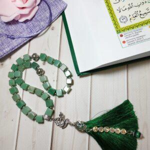 Именные женские мусульманские четки