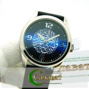 Часы с сурой Аль Курси