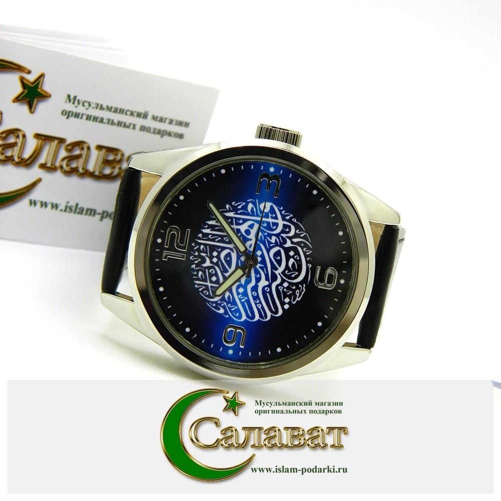часы для мусульман