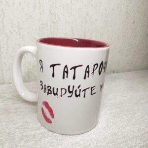 татарский подарок девушке