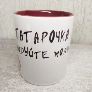 магазин татарских подарков