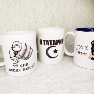Татарские подарки в Москве