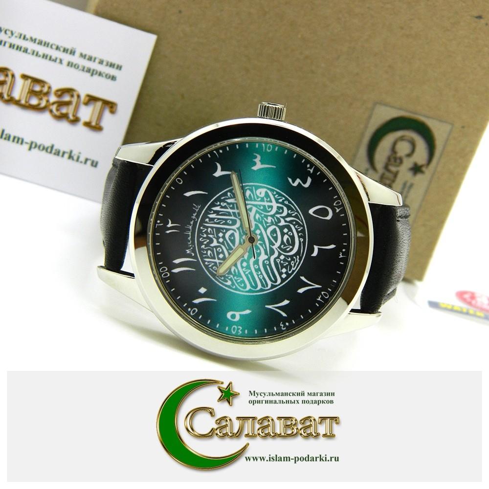Часы наручные мусульманские