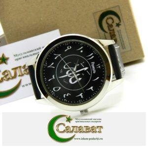 Мусульманские часы наручные с именем Аллаха