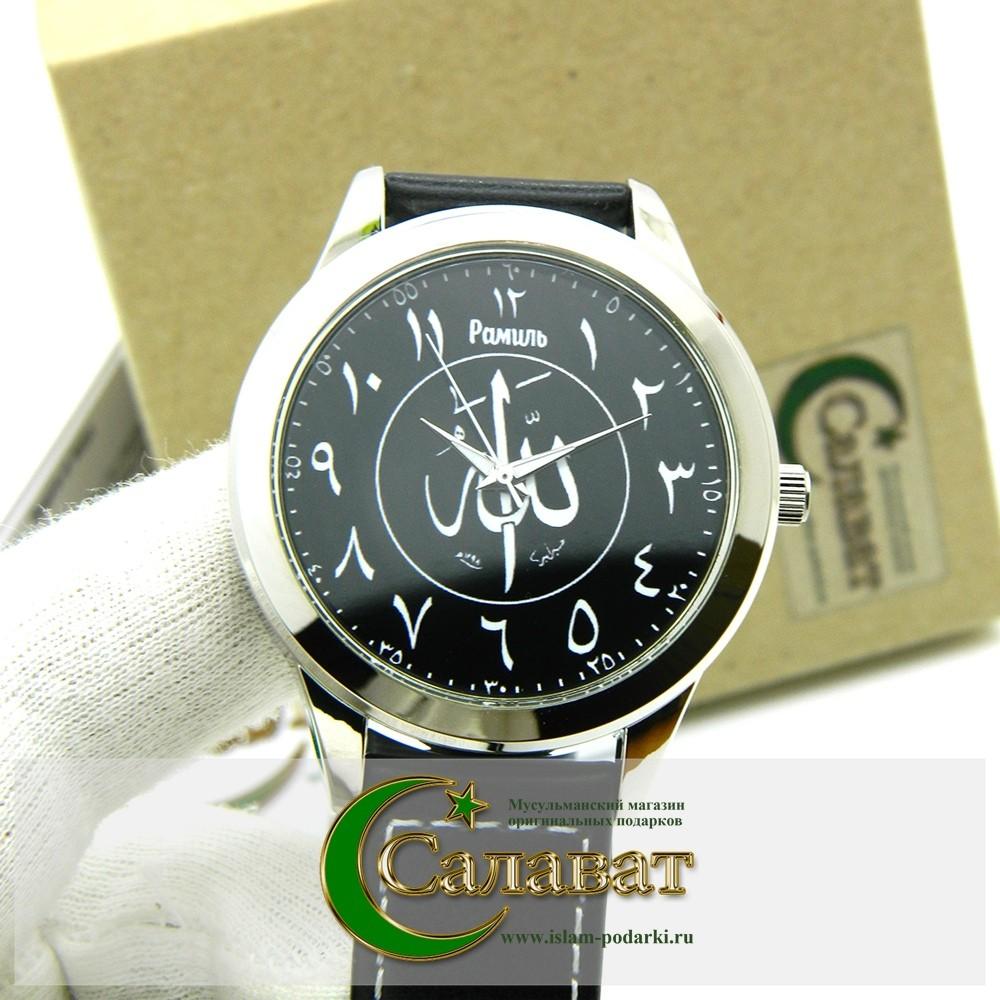 Часы мусульманские