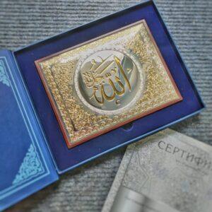 шамаиль Аллах