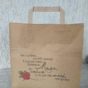 Упаковка подарка для мамы