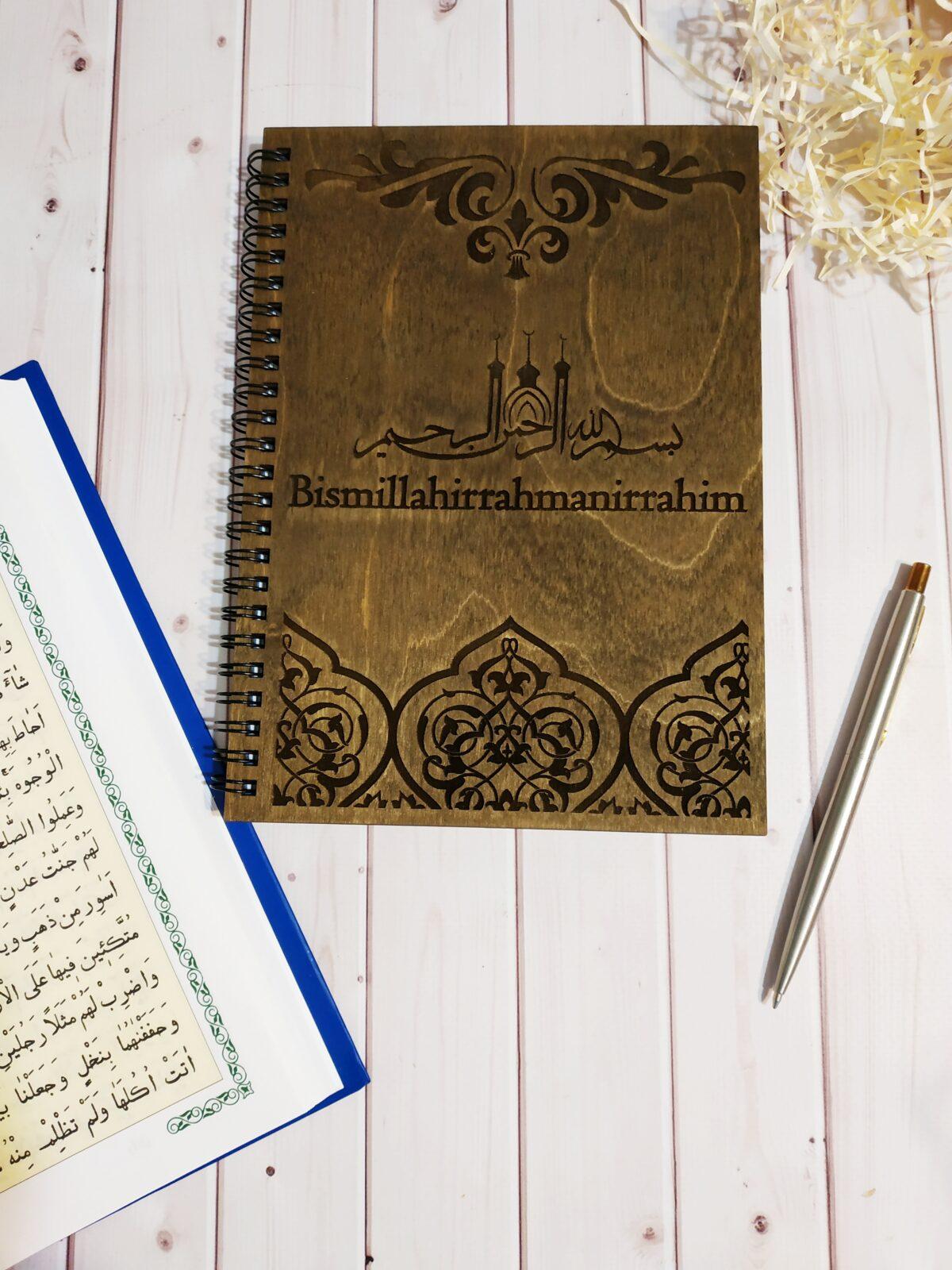 мусульманский блокнот