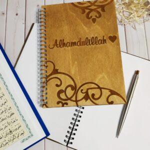 подарок мусульманке