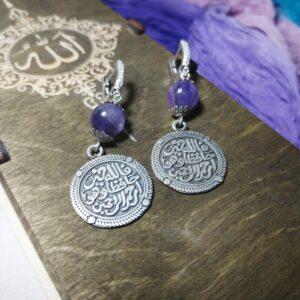 мусульманские серьги