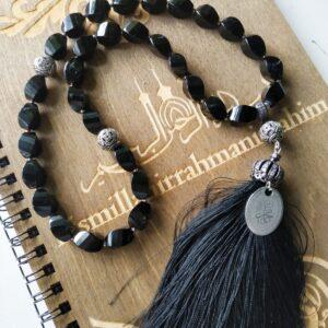 Подарок мусульманину