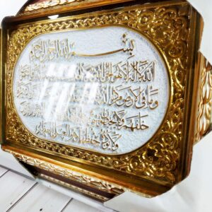 мусульманская картина
