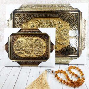 Мусульманские картины