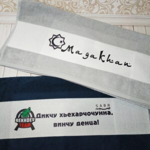 чеченские подарки