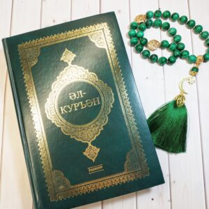 Коран хазрата Салмана