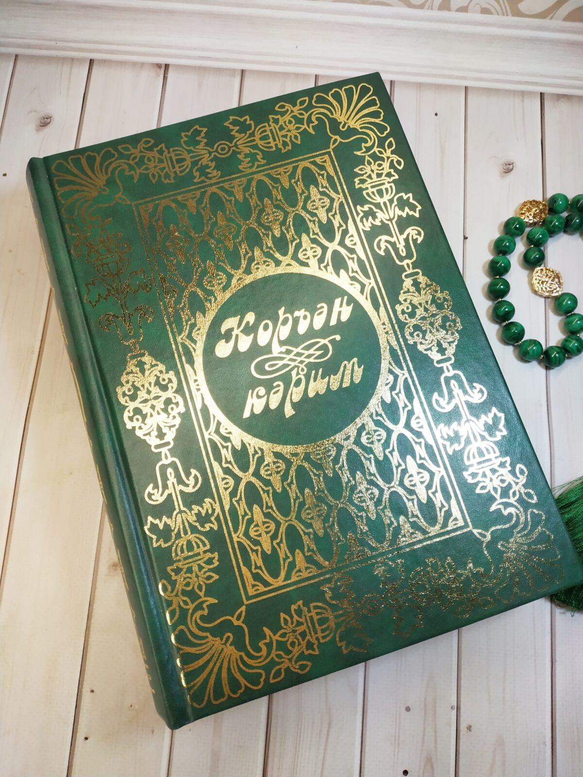 Коран на арабском и татарском языках
