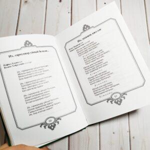 сборник татарских песен