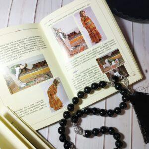 ислам намаз