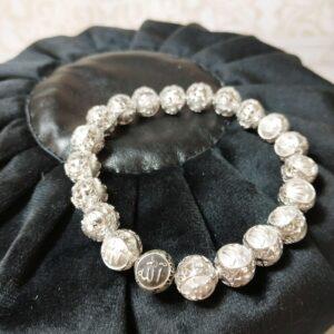 мусульманский серебряный браслет