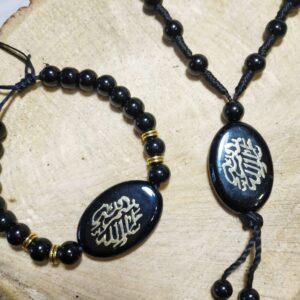 мужские мусульманские украшения
