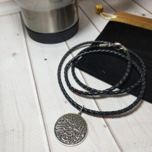 мусульманский кулон серебро