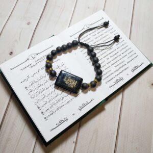 мусульманский браслет