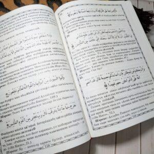 Коран на татарском