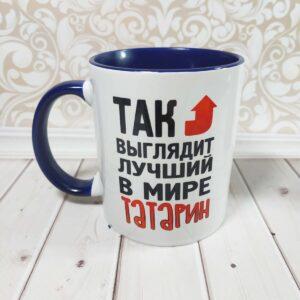 татарская кружка
