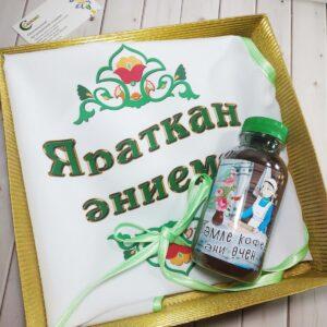 Татарский подарок для мамы, папы