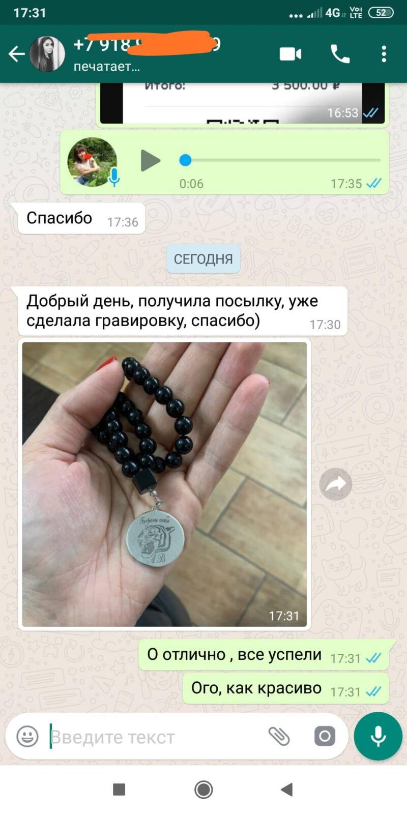 магазин Салават