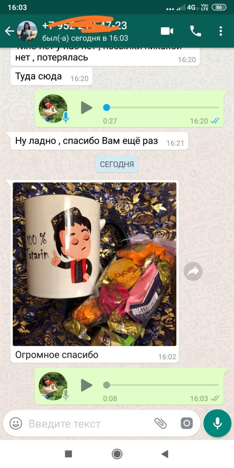 где купить татарский подарок